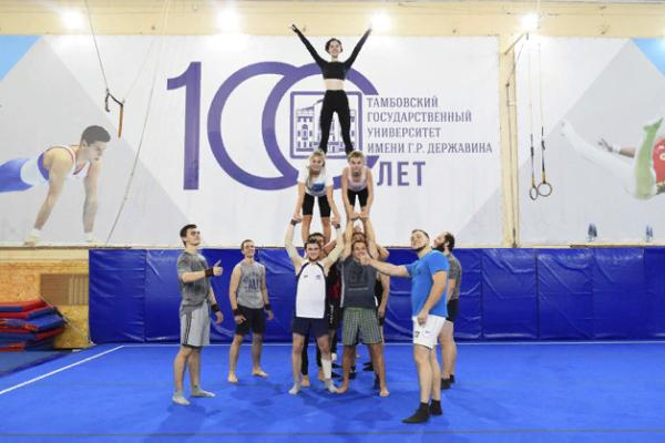 В ТГУ появилась команда по чирлидингу