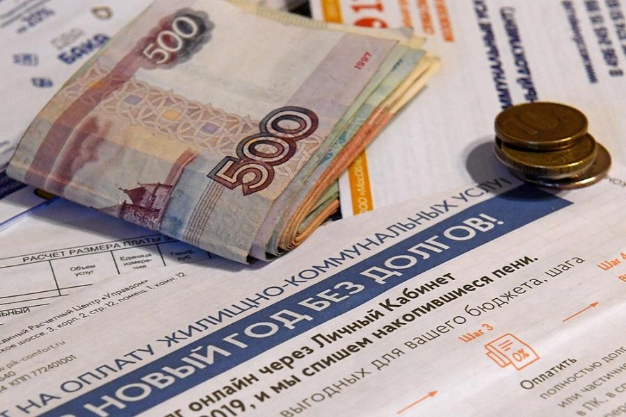Беззаявительный порядок предоставления субсидий на ЖКУ продлён до 1 апреля