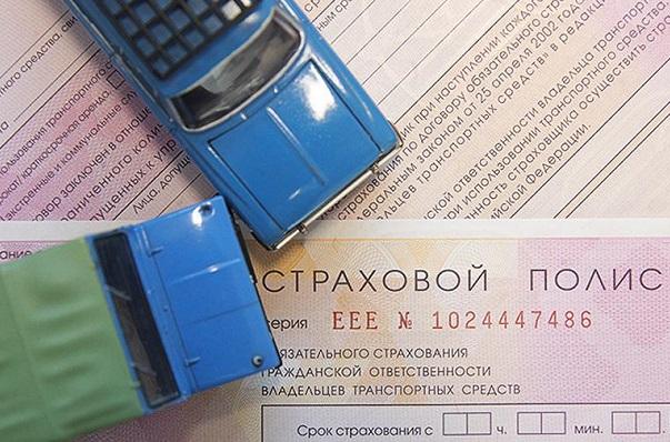 Для водителей упростили оформление электронного полиса ОСАГО