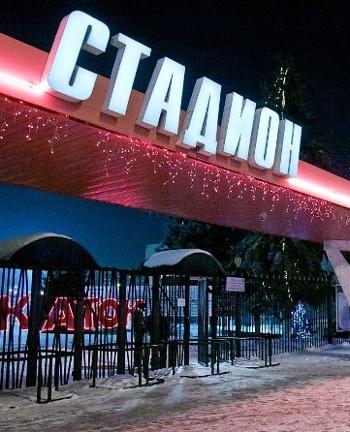 Куда пойти и что посмотреть в Тамбове 8 января