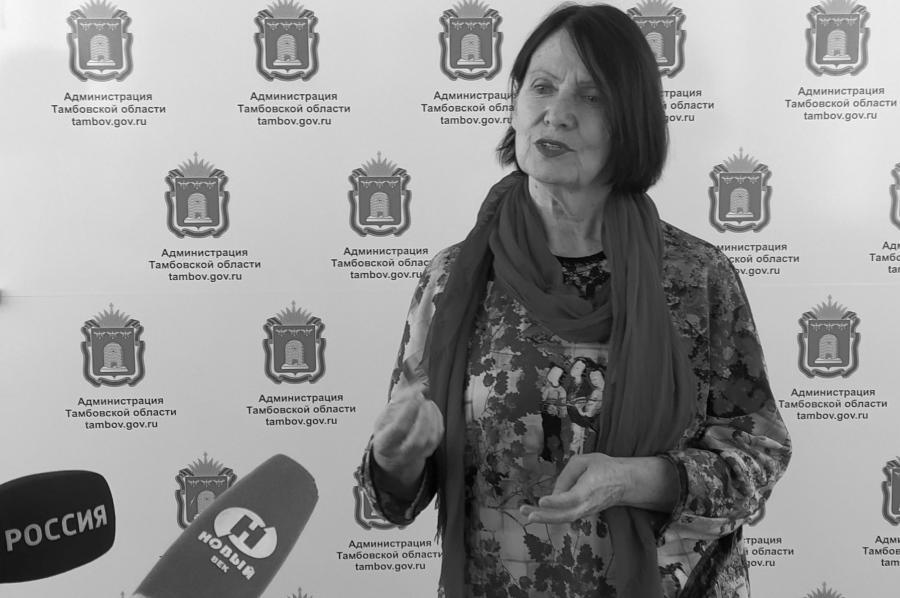 """После продолжительной болезни скончалась директор """"Регионального центра управления и культуры"""""""
