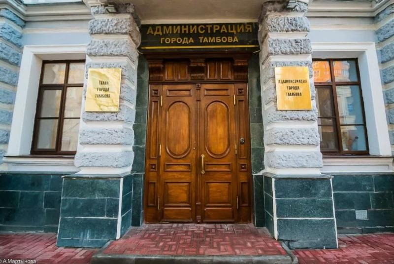 Сегодня в администрации города пройдёт Единый день приёма граждан