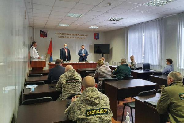 Специалисты охотуправления Тамбовской области подвели итоги работы за 2020 год