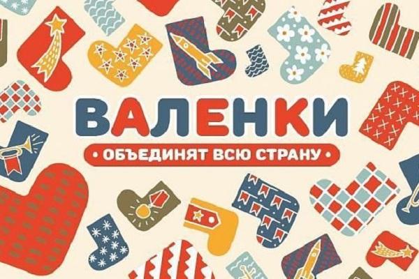 Тамбовчане активно участвуют в финальном флешмобе Музея Победы