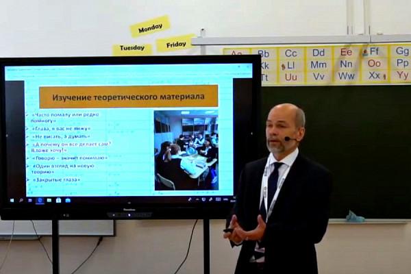 Тамбовчанин Сергей Юдаков проведет урок физики вфинале Всероссийского конкурса «Учитель года России»— 2020