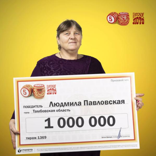 Тамбовчанка выиграла миллион рублей в новогодней лотерее