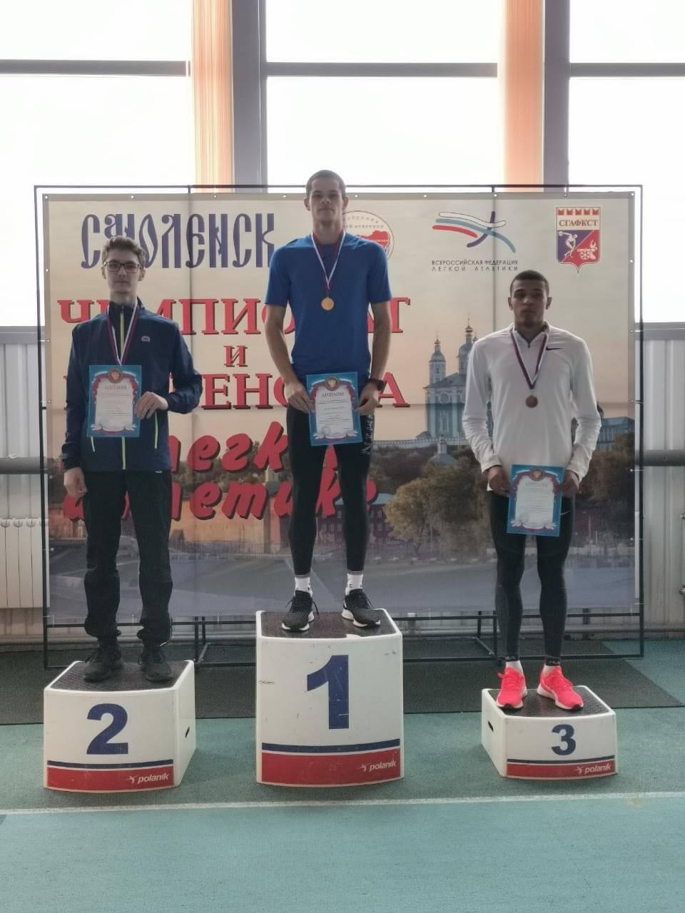 Тамбовская легкоатлетка выполнила норматив мастера спорта