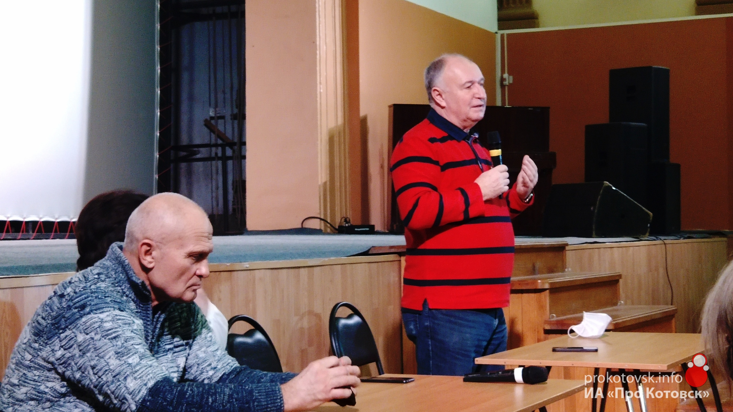 В городском дворце культуры Котовска появилось новое руководство