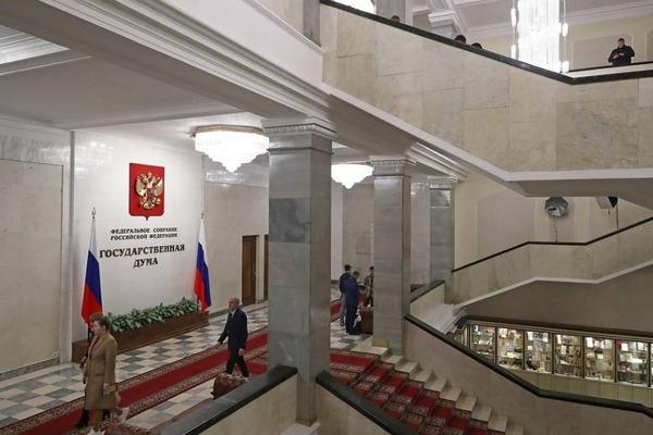 В Госдуму внесли законопроект о компенсации морального вреда за незаконное задержание