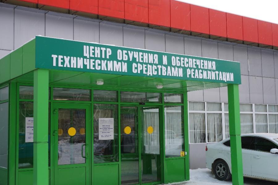 В Тамбове открылся центр обучения инвалидов