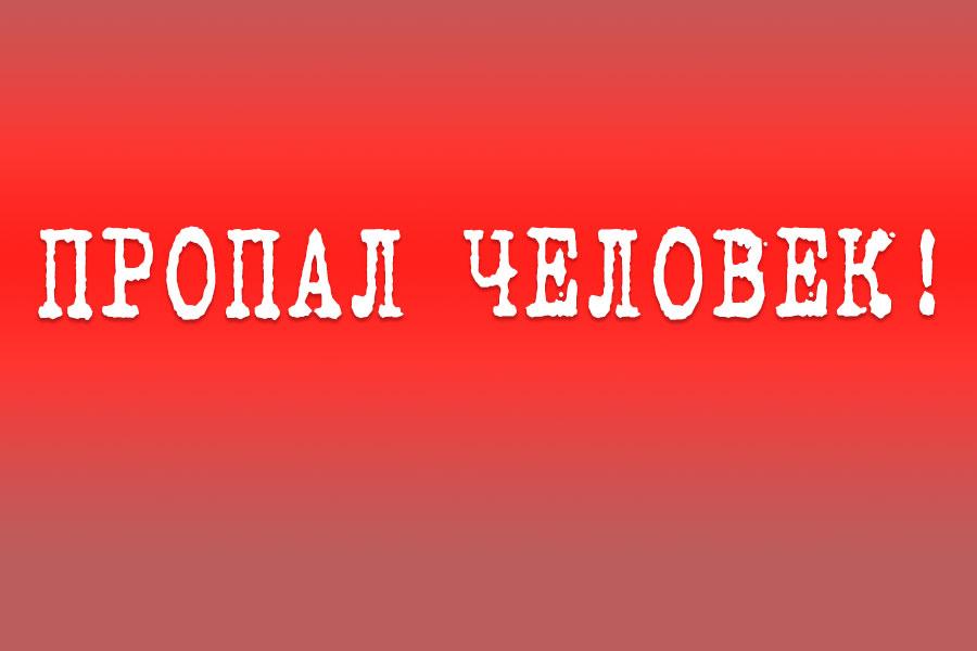 В Тамбовской области ищут пропавшего без вести 36-летнего мужчину