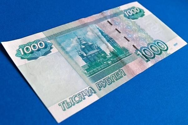В Тамбовской области пенсионерка расплатилась билетом банка приколов