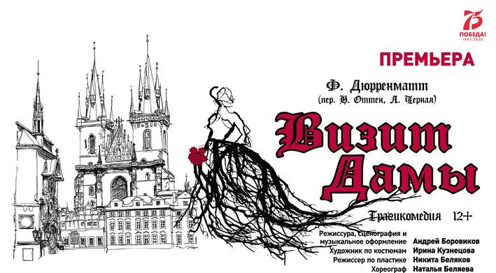 Возвращение театров и активный отдых: афиша мероприятий от «Блокнот Тамбов». Часть 1