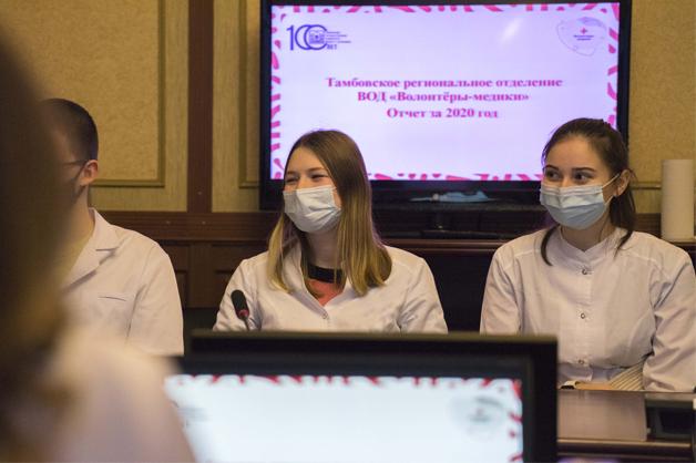 Ректор ТГУ наградил волонтеров-медиков за помощь людям в период пандемии