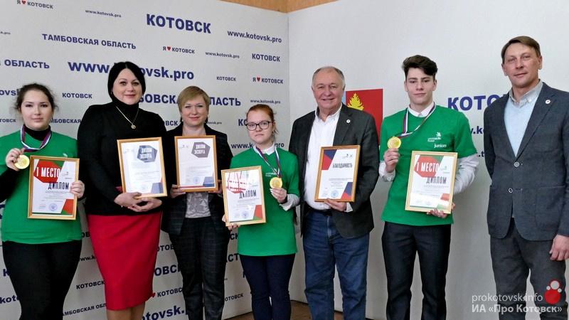 Школьники и студенты Котовска стали победителями регионального чемпионата WorldSkills