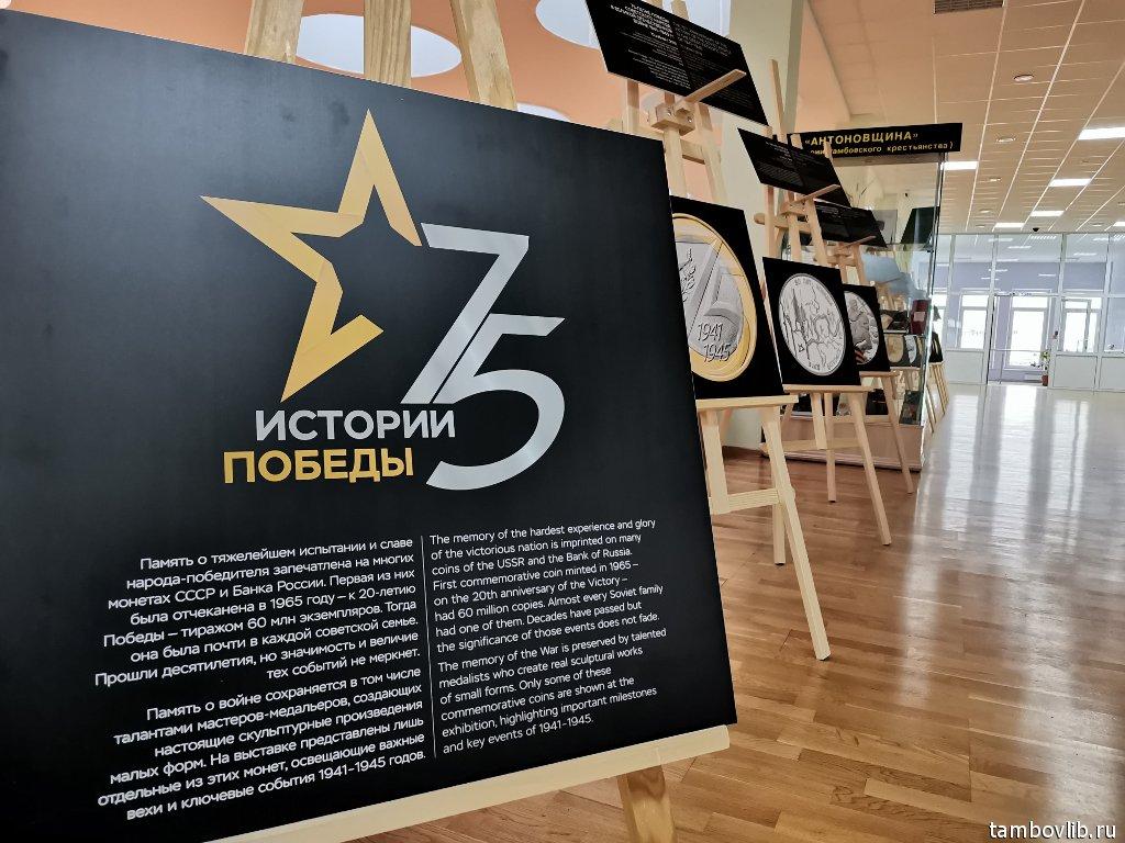 Спектакли, выставки, коньки: традиционная афиша мероприятий от «Блокнот Тамбов». Часть 2