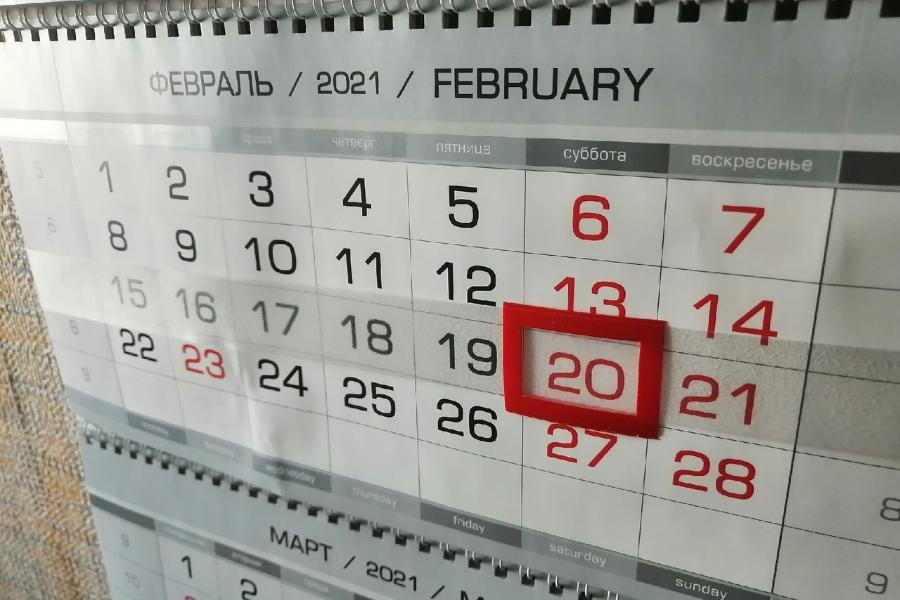 Тамбовчанам предстоит работать шесть дней в неделю