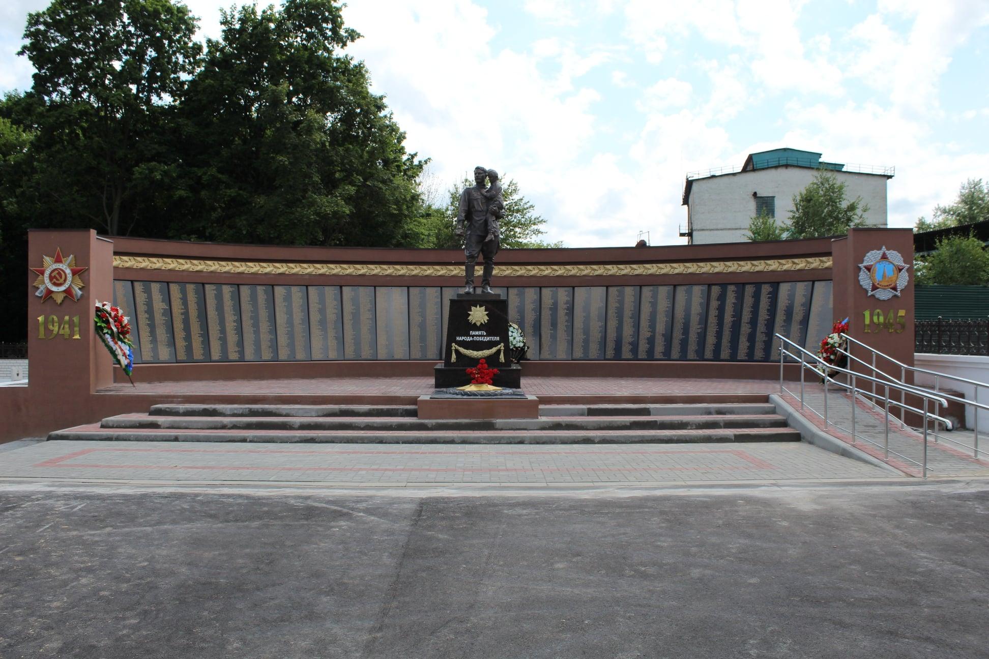 В Мичуринске установят мемориал памяти погибших и пропавших в годы войны