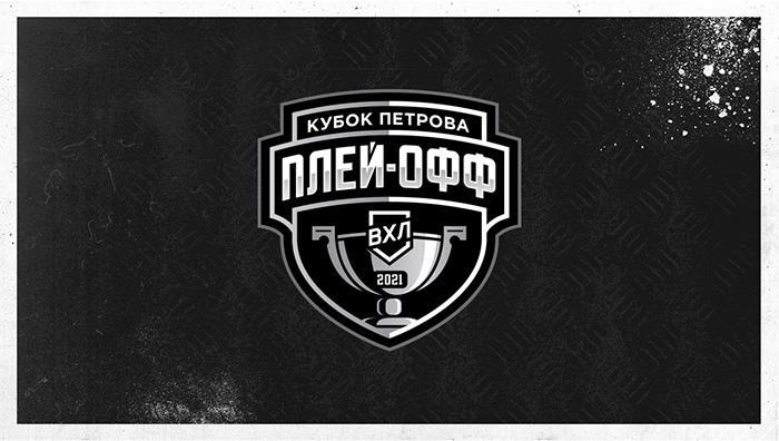 В первом раунде плей-офф ХК «Тамбов» сыграет с «Горняком»