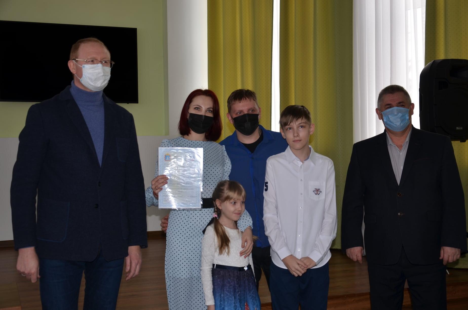 В Рассказово ещё 30 семей получили сертификаты на улучшение жилищных условий