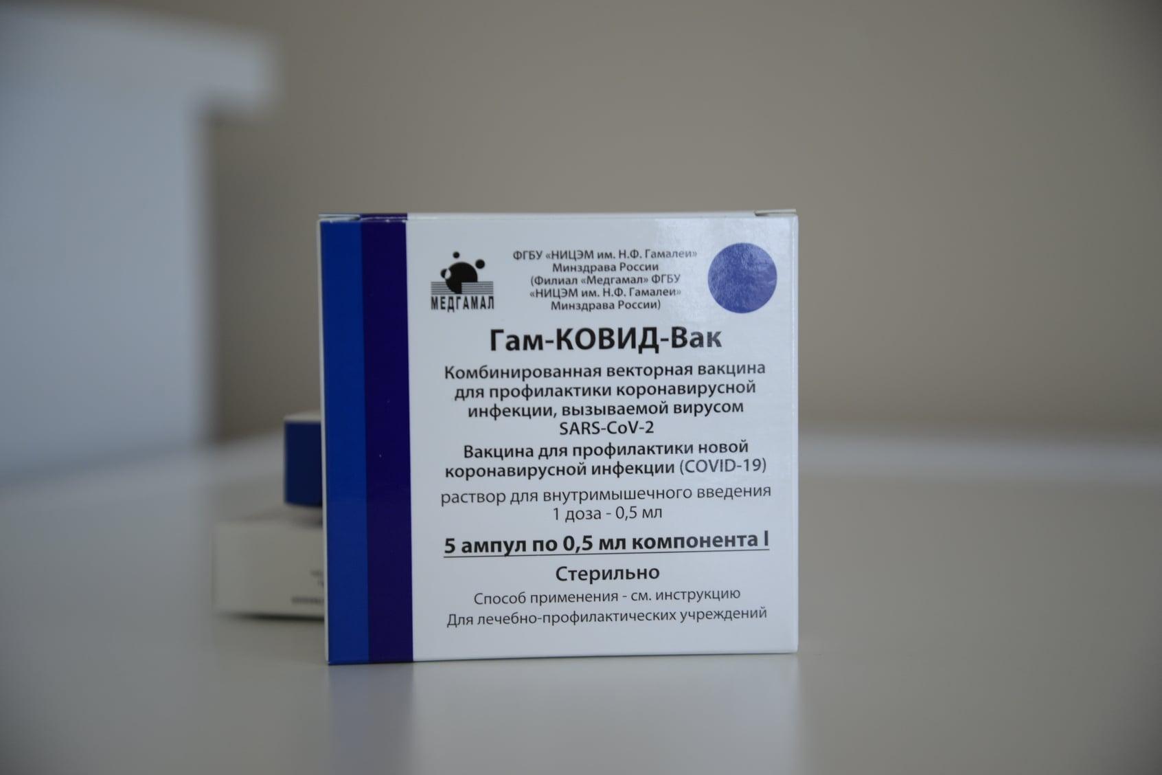 В Рассказовском районе продолжается массовая вакцинация населения от коронавируса