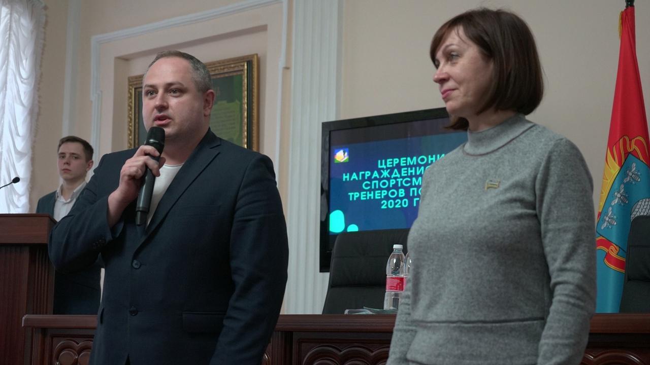 В Тамбове наградили лучших спортсменов и тренеров