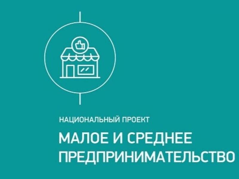 ВТамбове пройдет Всероссийская конференция натему безопасности предпринимательской деятельности