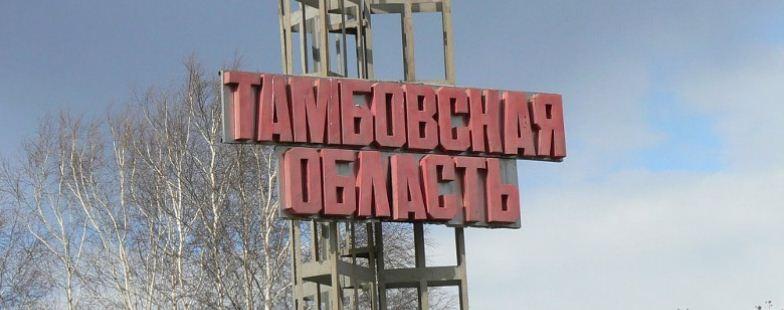 ВТамбове разработали план расширения границ города