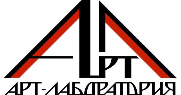 ВТамбове Центр изобразительного искусства «Арт-лаборатория» получил поддержку тримиллиона рублей отФонда президентских грантов