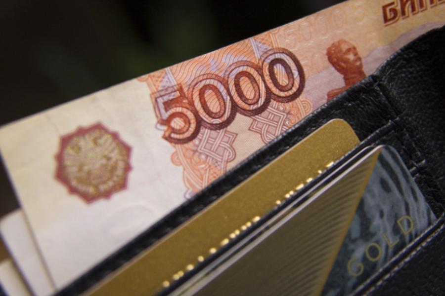 В Тамбовской области изъяли две фальшивые купюры