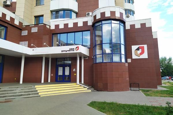 """В Тамбовской области сеть МФЦ насчитывает 470 """"окон"""" взаимодействия с заявителями"""