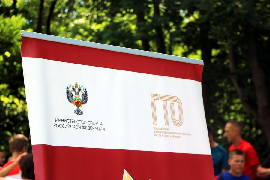 В Тамбовской области стартовал конкурс на лучшую организацию ГТО