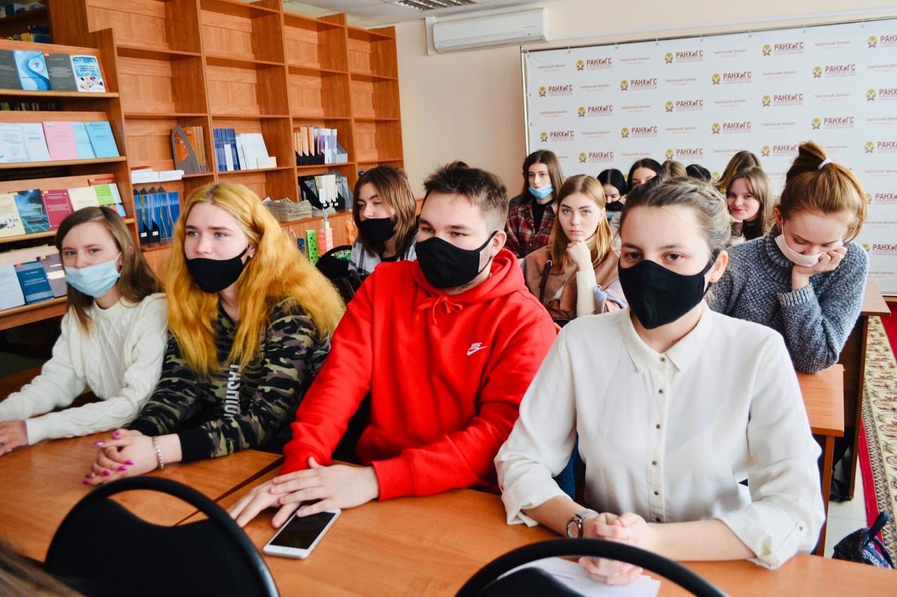В Тамбовском филиале РАНХиГС состоялась открытая лекция, приуроченная ко Дню российской науки