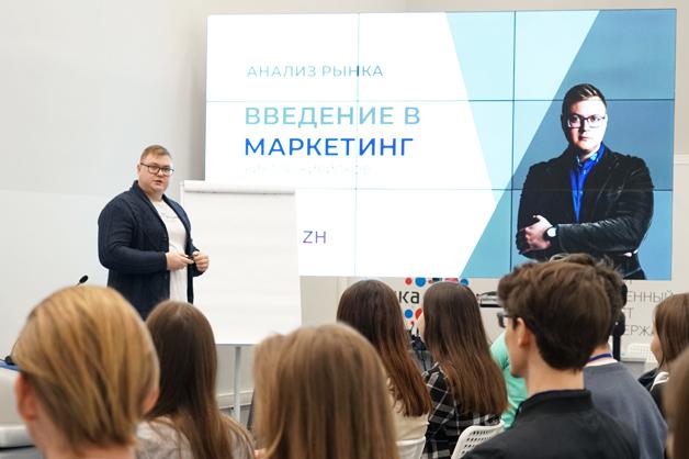 """В ТГУ стартовала школа развития для тамбовской молодежи """"DerzhavinSkills"""""""