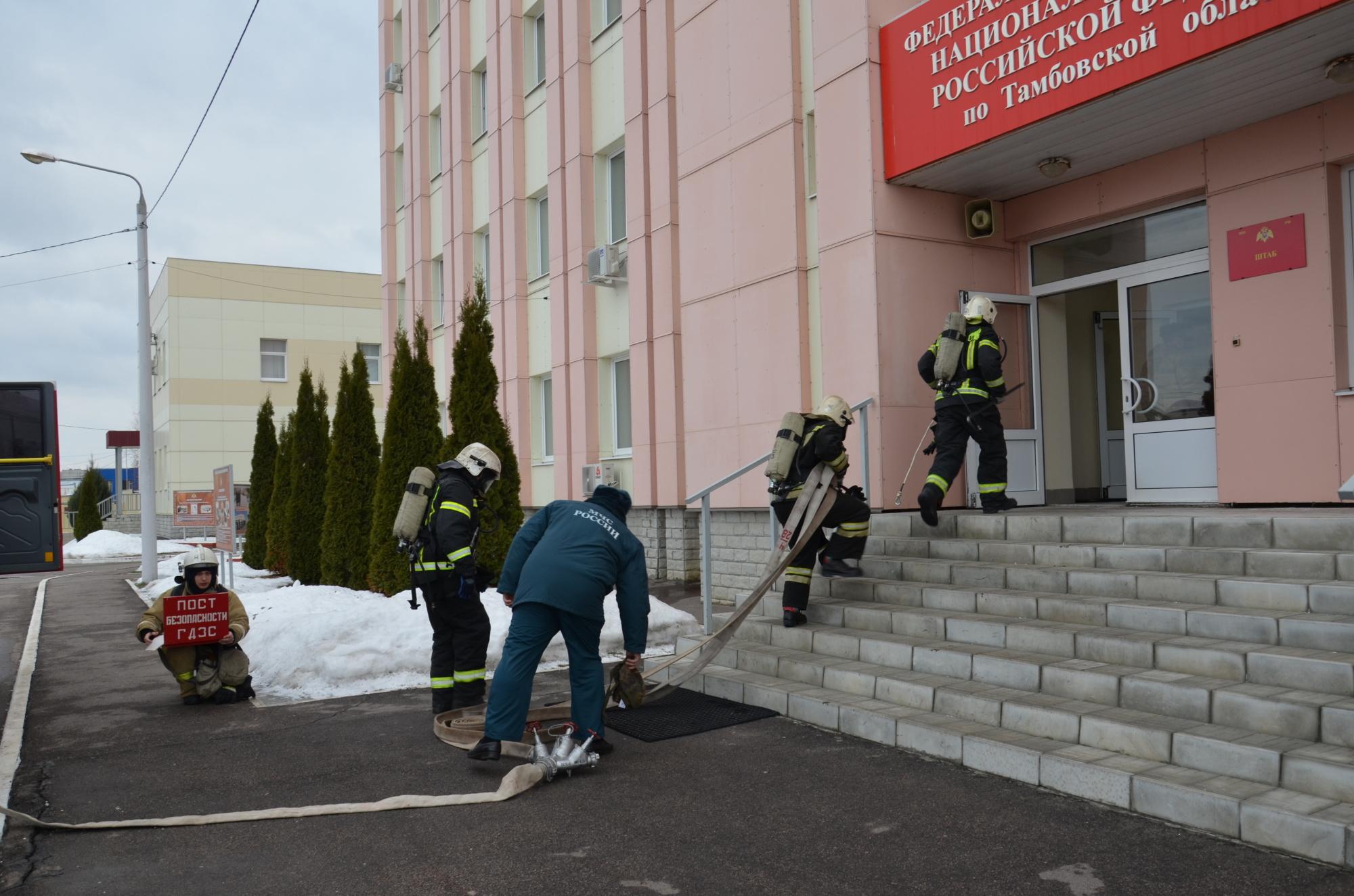 В здании управления Росгвардии в Тамбове потушили условный пожар