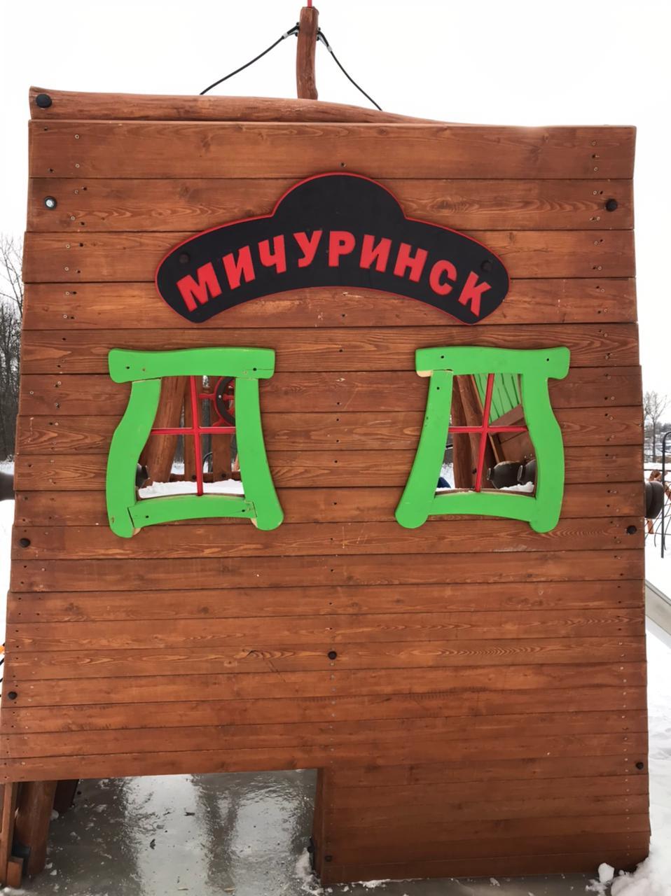 Вандалы разрушили детский игровой комплекс в Мичуринске