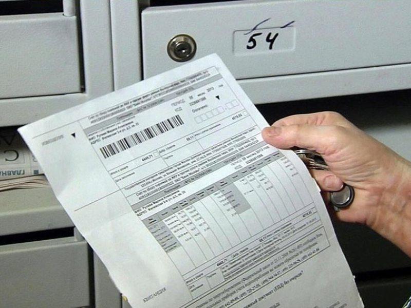 АО «ТКС» должно оплатить штраф в размере 11,5 миллионов рублей за некорректные платёжки