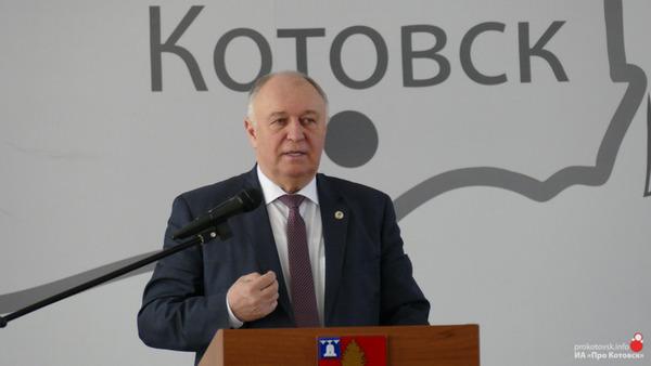 Глава Котовска Алексей Плахотников отчитался о результатах работы за 2020 год