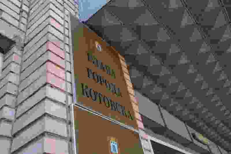 Конкурс на главу Котовска снова перенесён