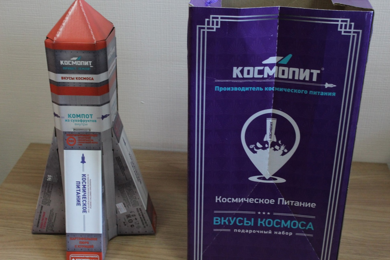 МВЦ Тамбовской области пополнился новыми экспонатами