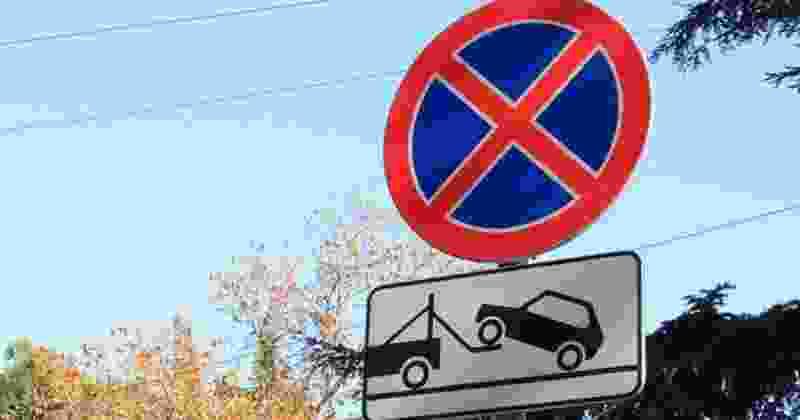 На Коммунальной запретят движение транспорта