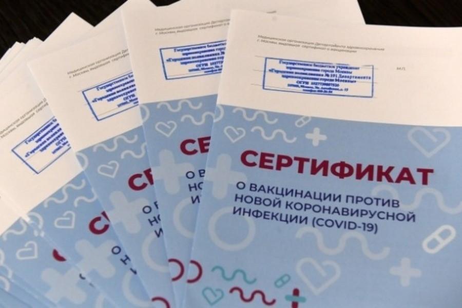 """Сертификат о вакцинации пользователи """"Госуслуг"""" получат автоматически"""
