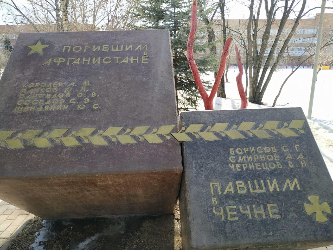 Следователи начали проверку по факту повреждения памятника в Котовске