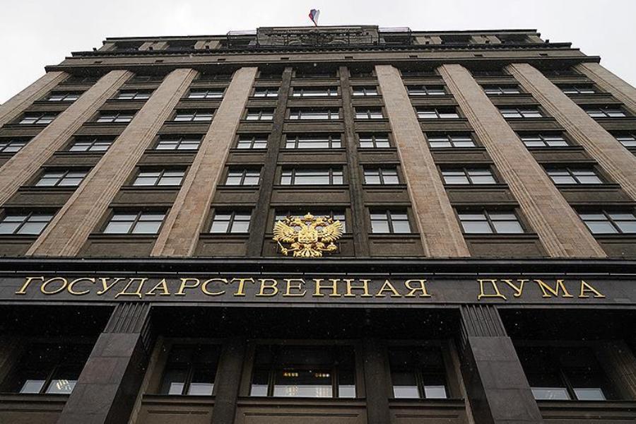 """В Госдуме предложили ввести налог на """"подозрительно богатых"""""""