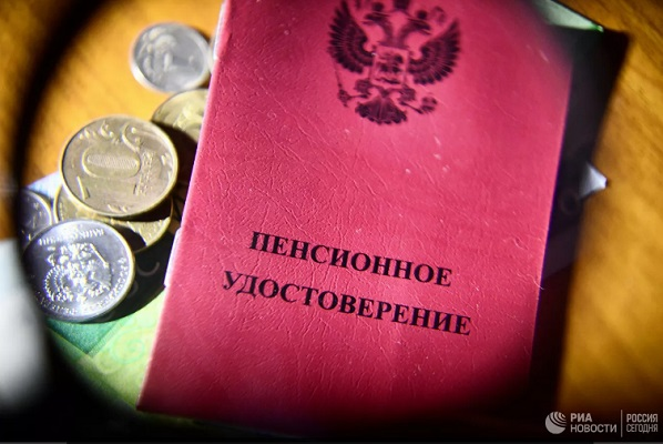 В Госдуме призвали вернуть индексацию всех категорий пенсий