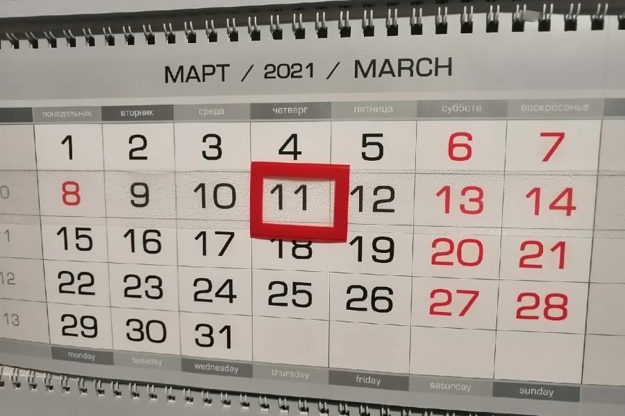 В России для женщин предложили ввести четырехдневную рабочую неделю