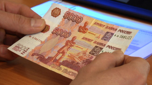 ВСмоленской области сотрудники полиции изъяли умужчины более 50поддельных денежных купюр
