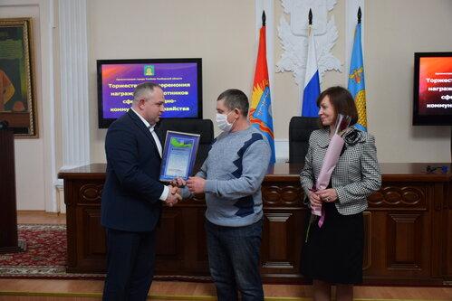 В Тамбове поблагодарили за работу работников ЖКХ и бытового обслуживания