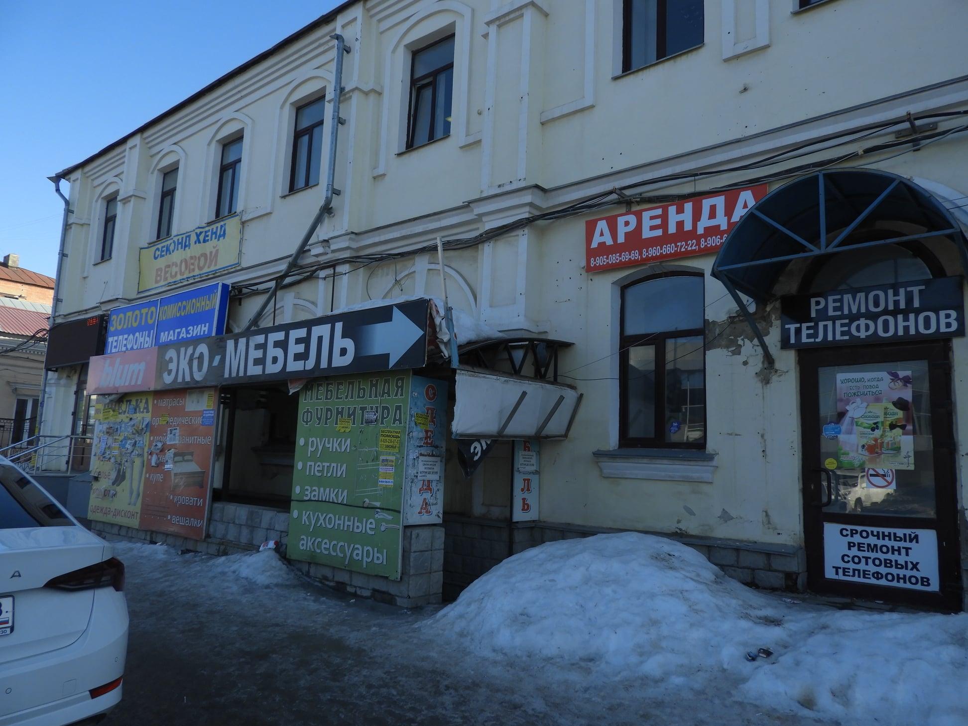 В Тамбове требуют провести ремонт дома купца Петина
