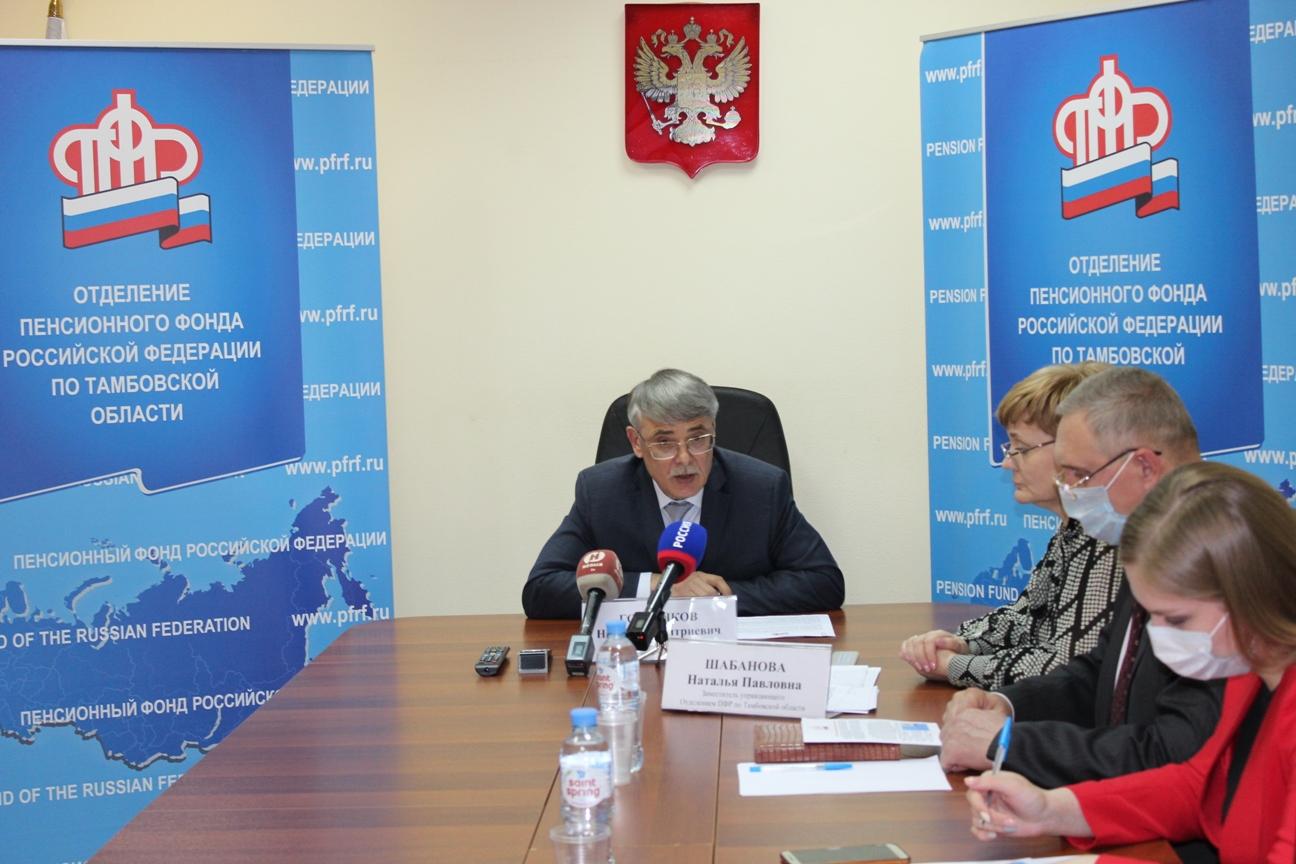 В Тамбовской области социальные пенсии проиндексируют на 3,4 процента